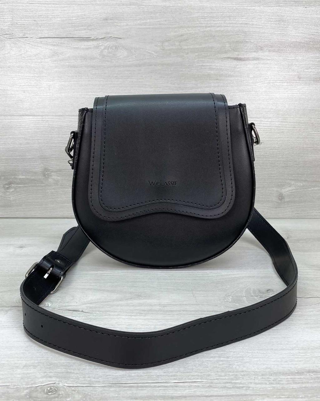 Чорна матова молодіжна сумка полукргулая жіноча кроссбоди