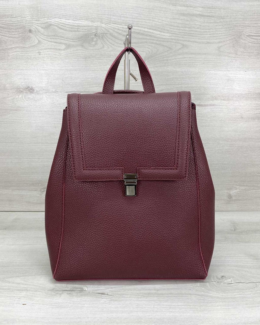 Женский рюкзак-сумка бордового цвета