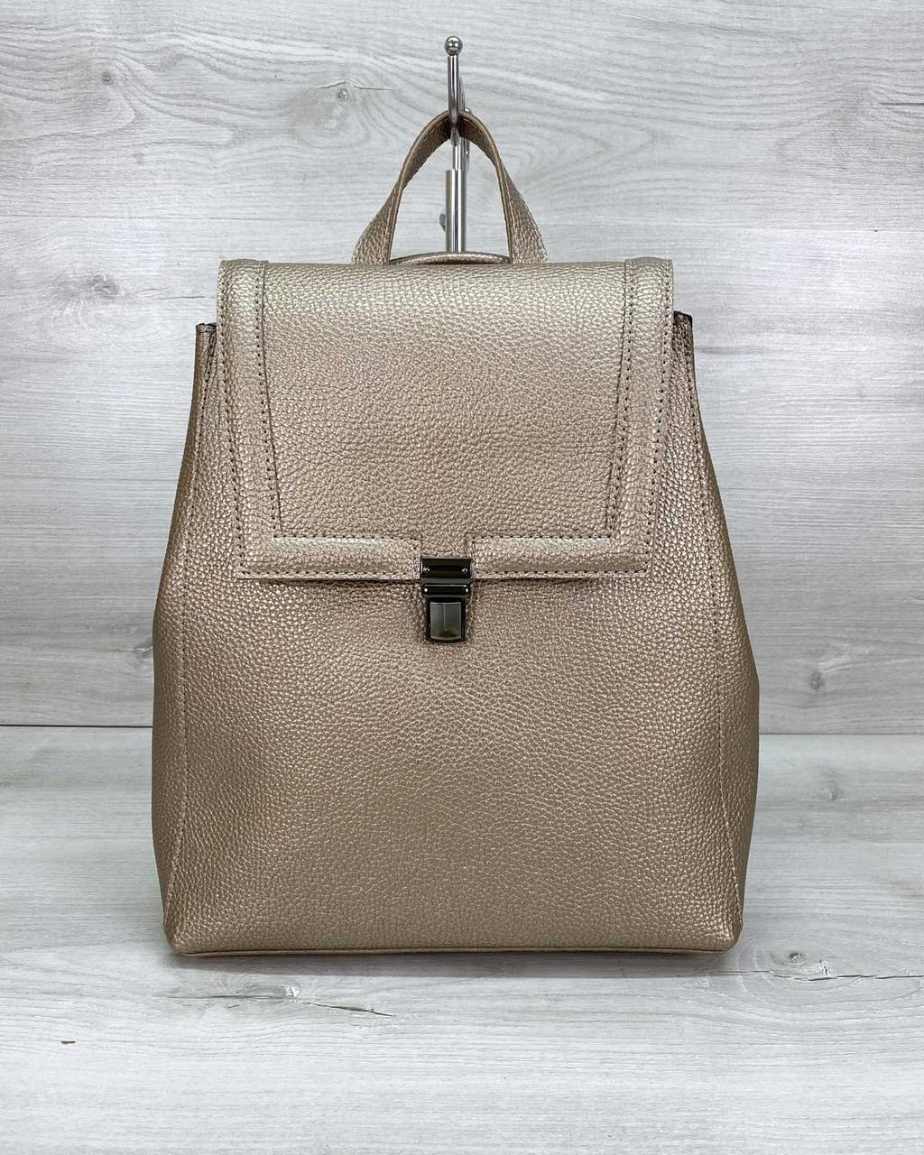 Жіноча молодіжна сумка-рюкзак трансформер золотиста
