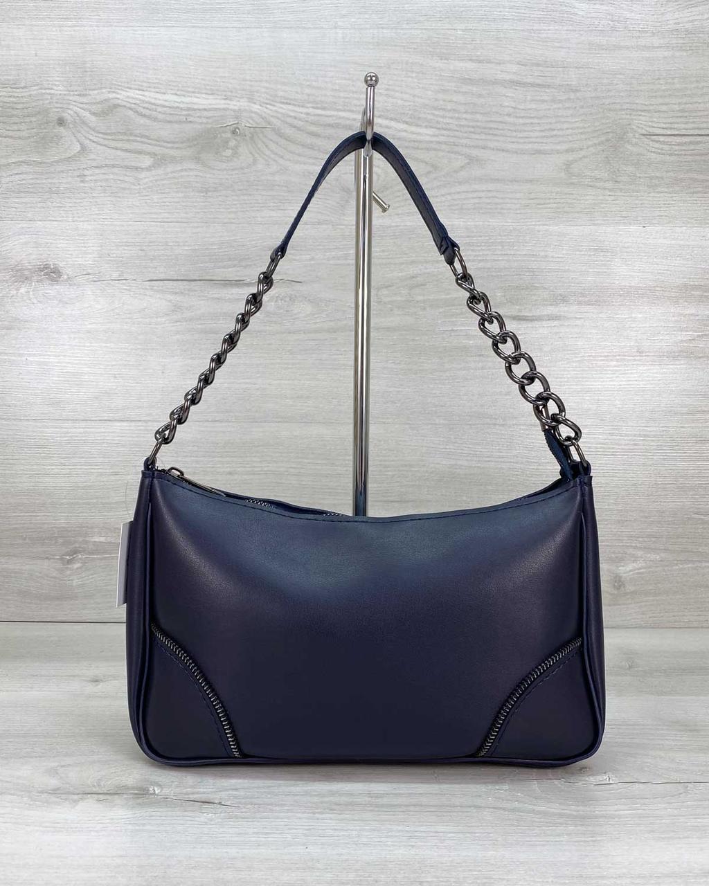 Синяя молодежная наплечная сумочка повседневная компактная с ремешком через плечо