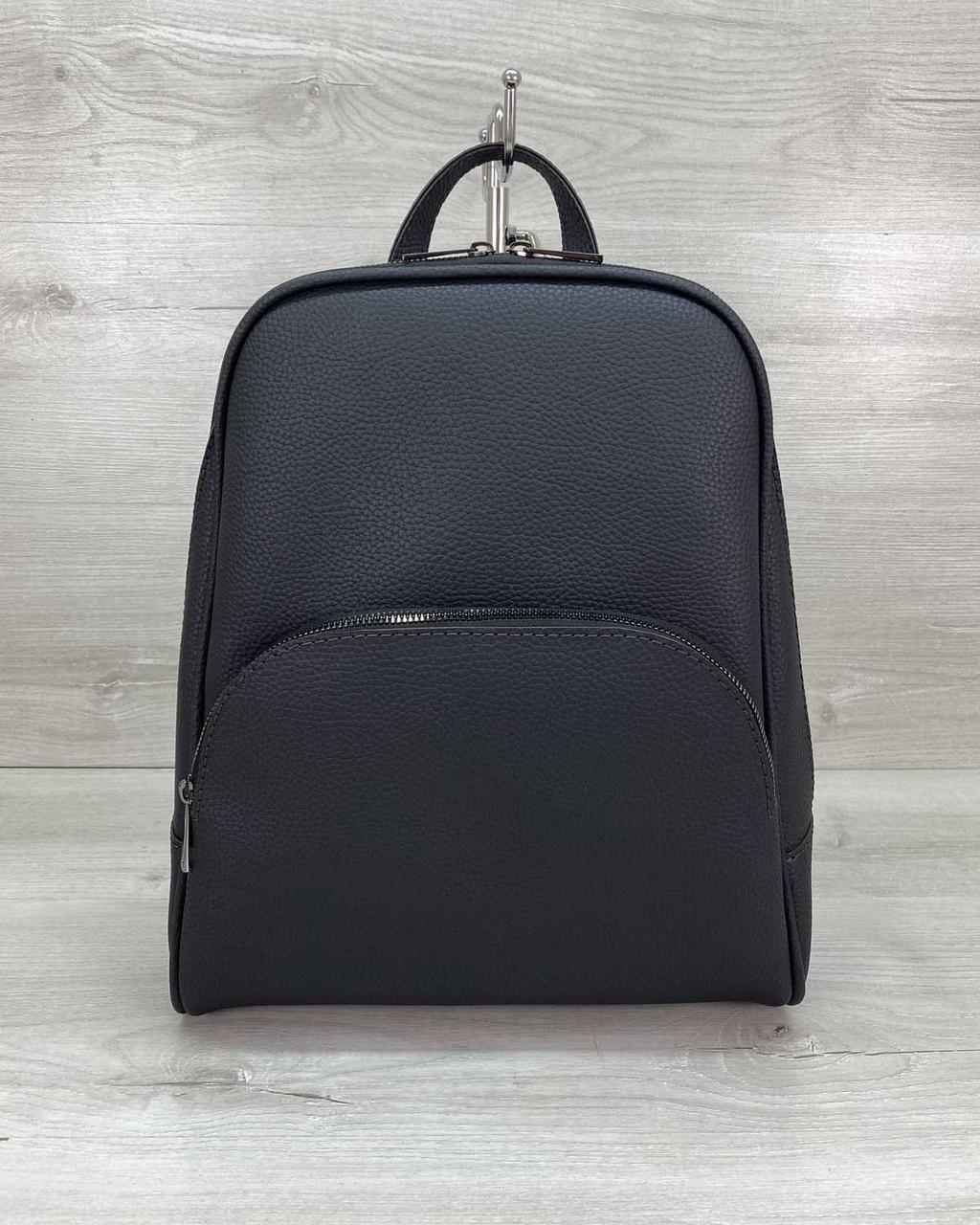 Рюкзак женский городской темно-серый