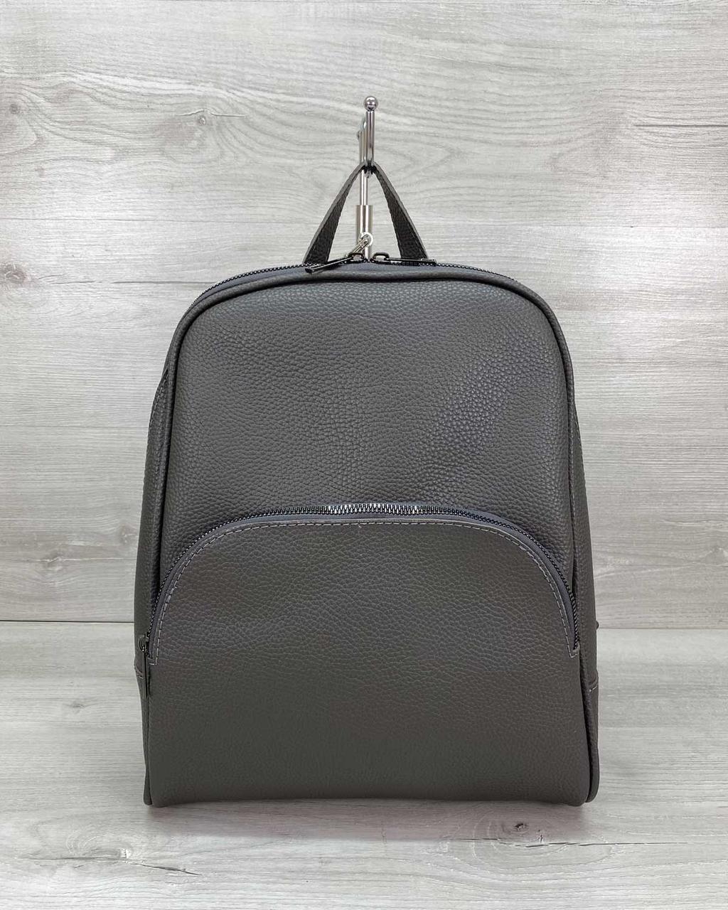 Стильный серый молодежный женский рюкзак городской