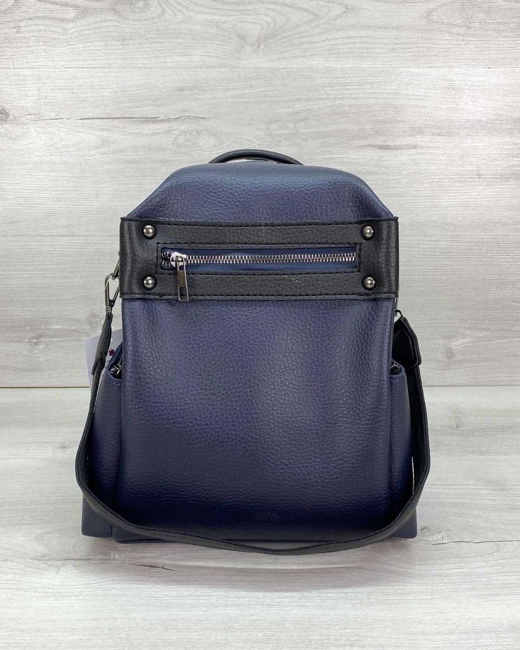 Жіноча молодіжна синя сумка рюкзак трансформер