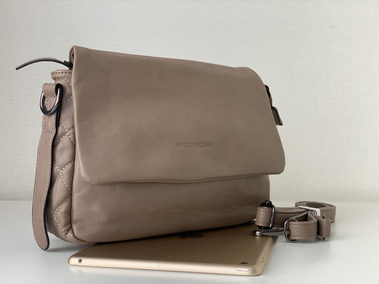 Женская классическая сумочка небольшая через плечо цвета кофе с молоком Pretty Woman