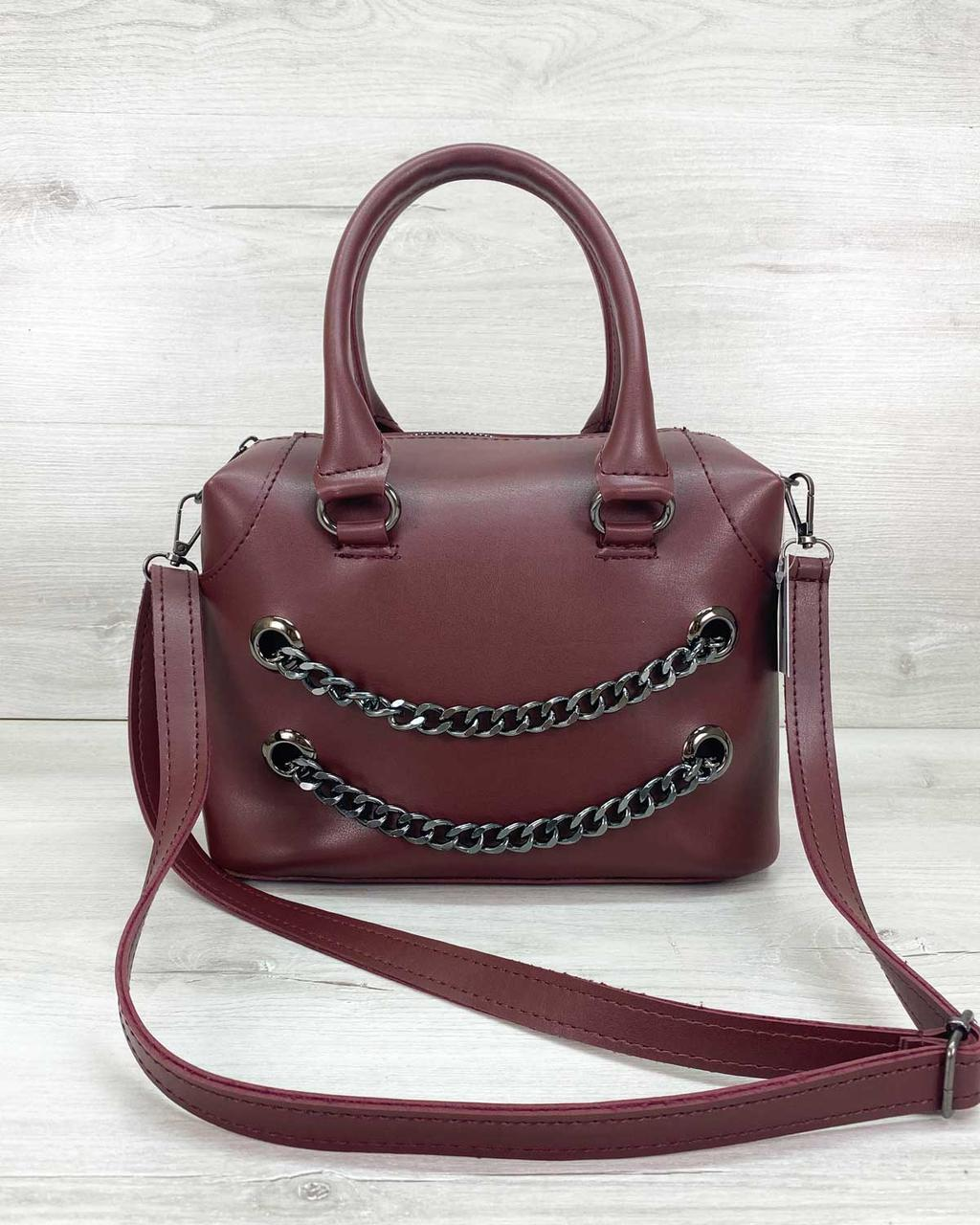 Стильная бордовая сумка молодежная женская с ремешком через плечо
