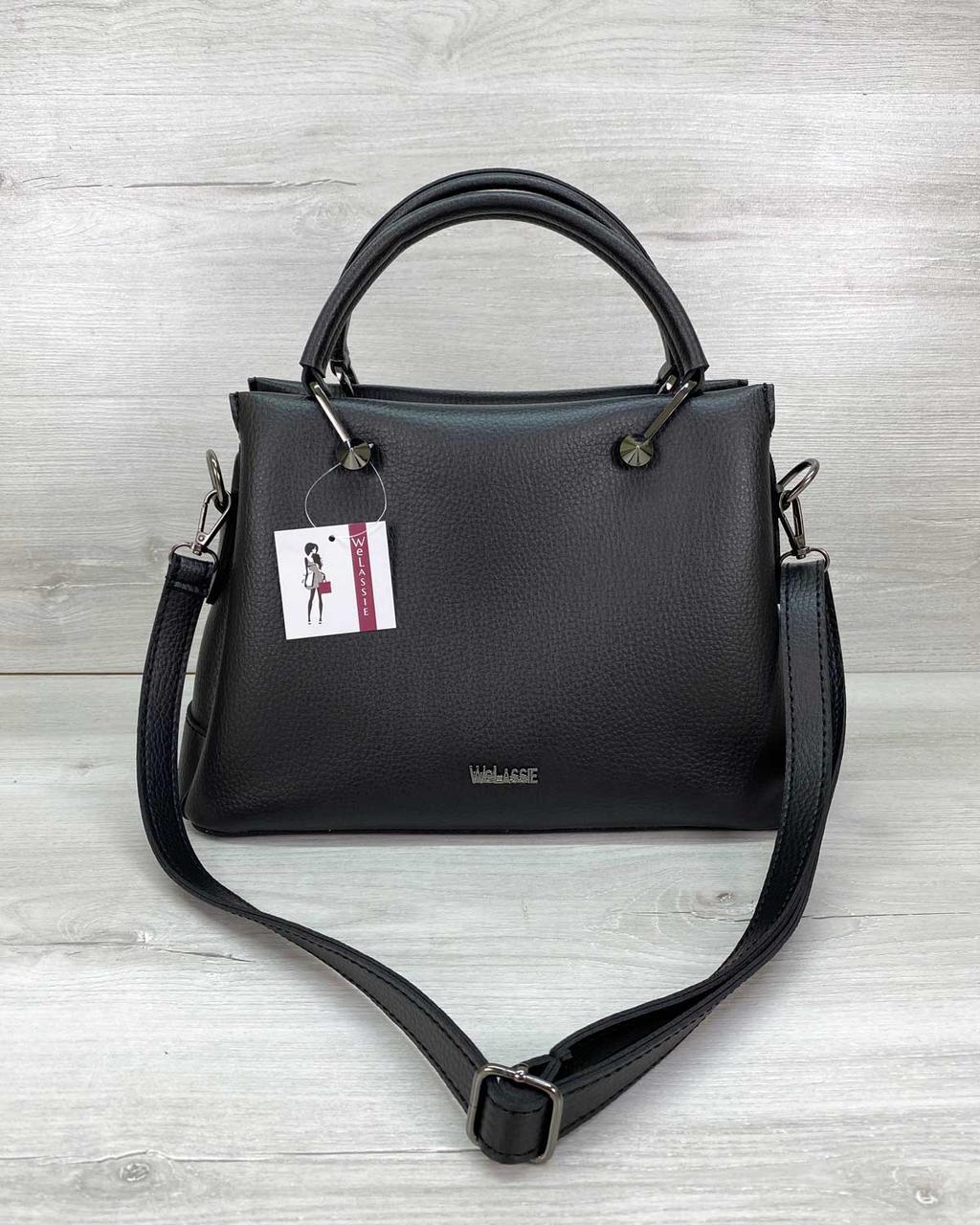 Молодежная сумка женская городская черная на плечевом ремне