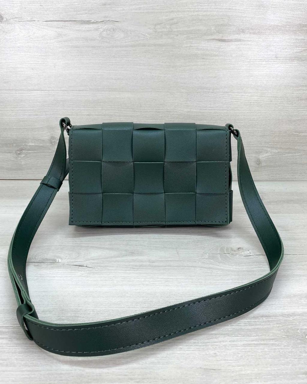 Молодіжна сумочка зелена через плече плетена