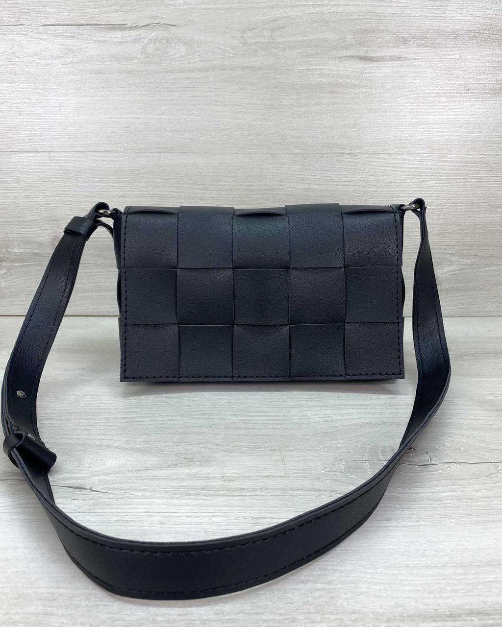 Черная женская сумочка небольшая удобная через плечо кроссбоди