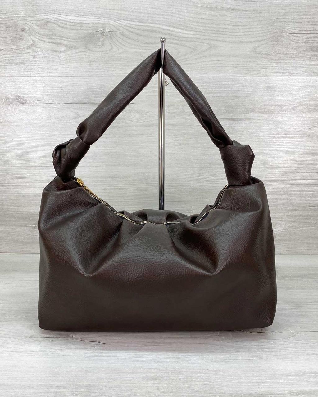 Женская сумка темно-коричневая повседневная вместительная шоколадного цвета