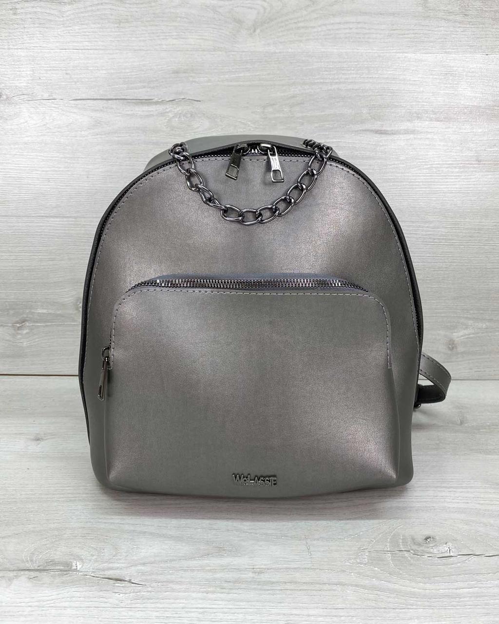 Городской женский рюкзак серебристый молодежный