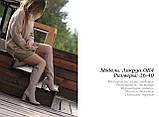 Зимняя женская обувь. Натуральная кожа., фото 4