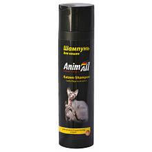 Шампунь AnimAll для кошек бесшерстных пород 250 мл