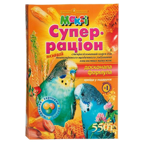 Макси корм для попугаев супперрацион 550 г