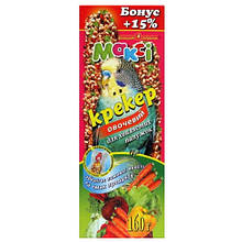 Макси крекер для волнистых попугаев овощной бонус +15%