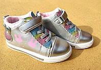 Деми ботинки для девочки 27-30й