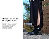 Зимние ботинки. Натуральные кожа и замша., фото 7