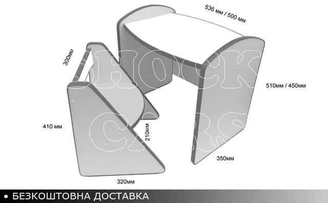 КОМПЛЕКТ ДоДо/DoDo детский стол + стул купить недорого