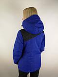 Женская куртка Columbia, фото 4