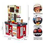 Дитяча ігрова кухня 922-103, висота 84 див., вода, звук, світло, 32 предметів, фото 2