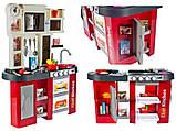 Дитяча ігрова кухня 922-103, висота 84 див., вода, звук, світло, 32 предметів, фото 4