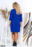 Женское приталенное платье с карманами электрик р. 48, 50, 52, 54, фото 2