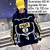 Женский свитер oversize, фото 4