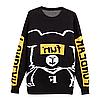 Женский свитер oversize, фото 3