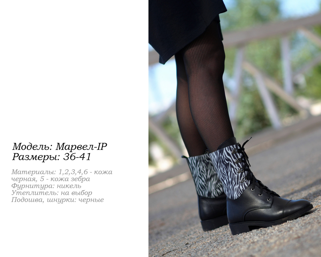 Жіноча зимове взуття. ОПТ.