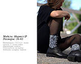 Жіноча зимове взуття. ОПТ., фото 2