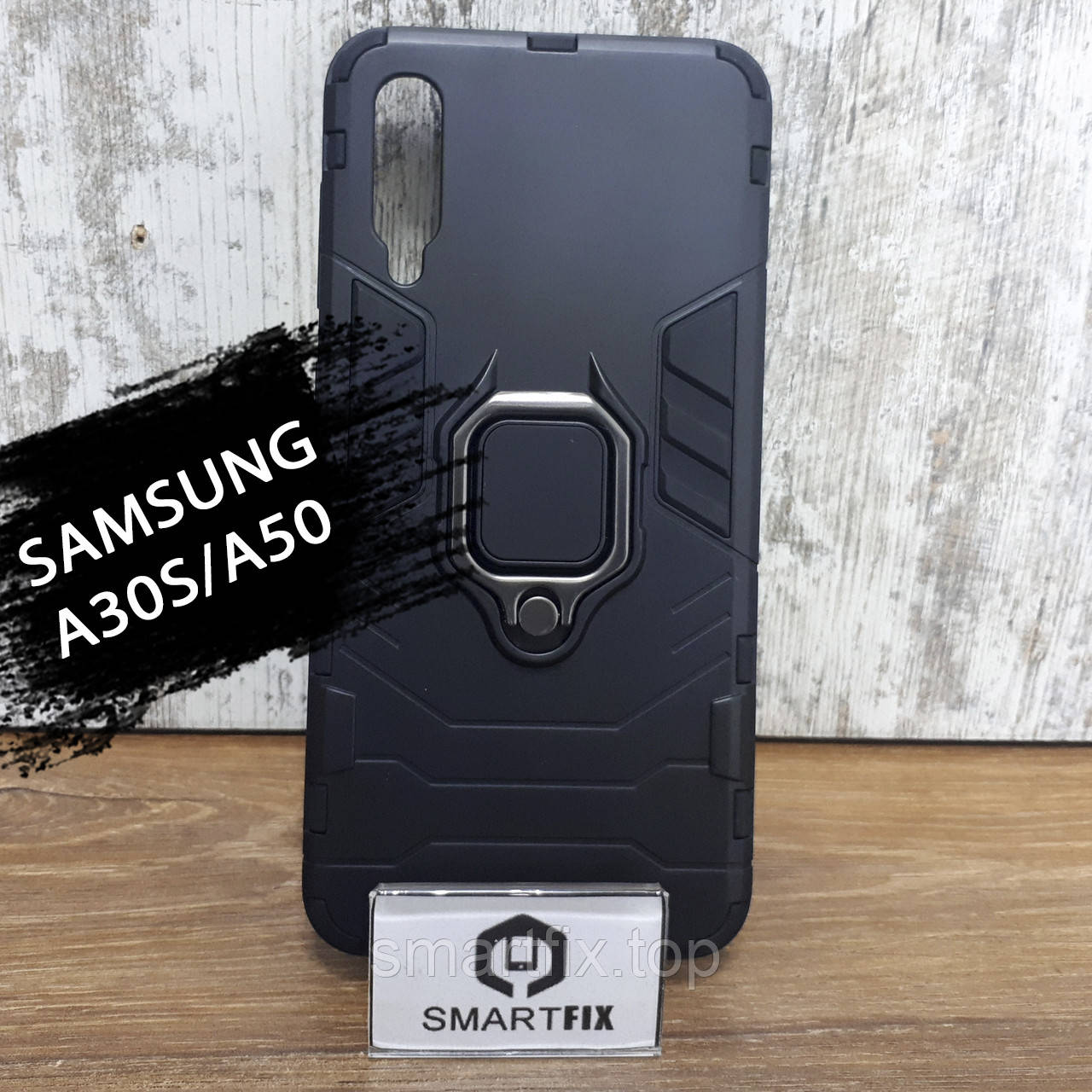 Противоударный чехол для Samsung A30S / A50 / A307 / A505 Transformer Ring
