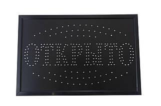 Світлодіодна вивіска CHV - 600 х 400 мм ВІДКРИТО (LED Sign Open C), (Оригінал)