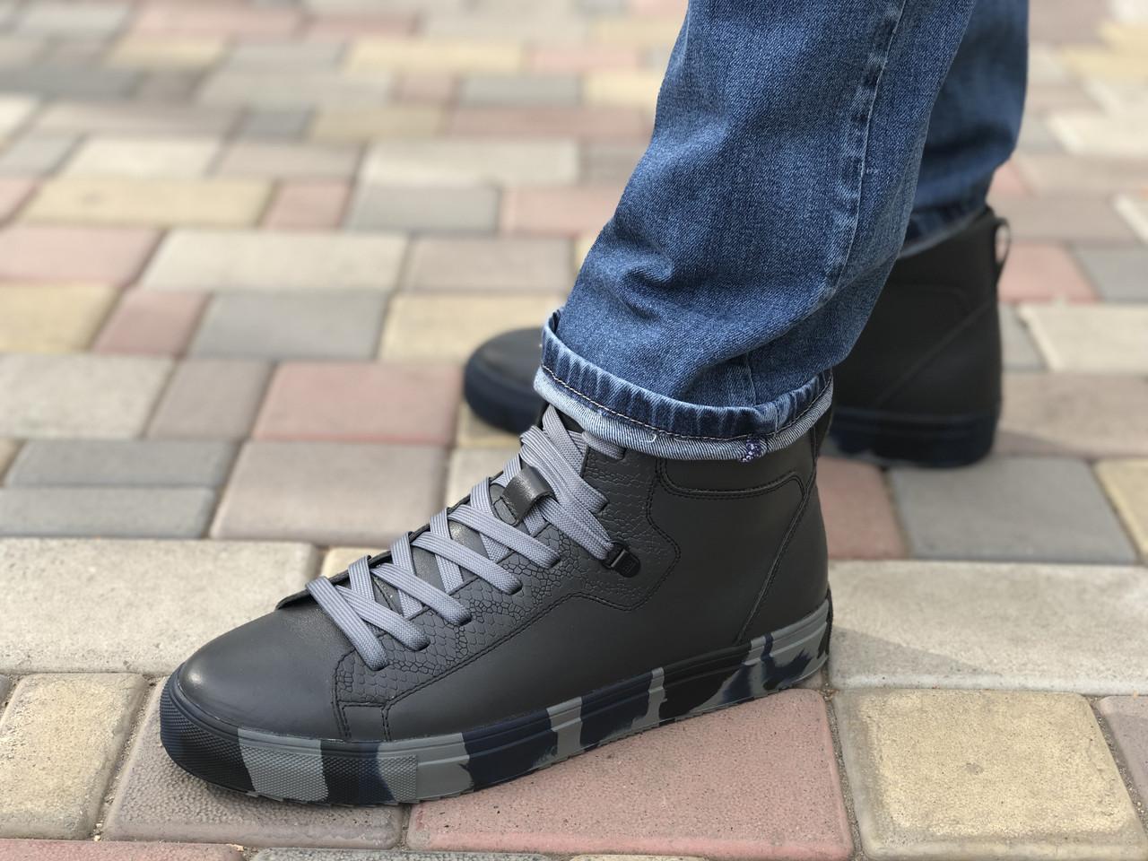 Зимние кожаные ботинки Мида 140143 сер размеры 40,41,42,43,44,45