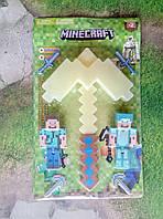 Игровой набор Майнкрафт с киркой, фигурками и аксессуарами, звук, свет