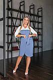 Женское трикотажное платье-сарафан с карманами р. 50-52, 54-56, 58-60, 62-64, фото 3