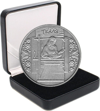 """Срібна монета НБУ """"Ткаля"""""""