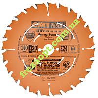 Пильный диск для древесины СМТ 271.160.24H (Ø160хØ20х24Z)