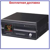 Стабилизатор Luxeon LDR-1000 (600Вт), фото 1