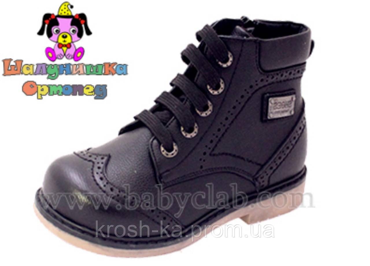 Ботинки для мальчика демисезонные(28)р Шалунишка Китай