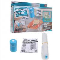 Вакуумный упаковщик для еды Always Fresh Seal Vac, фото 1