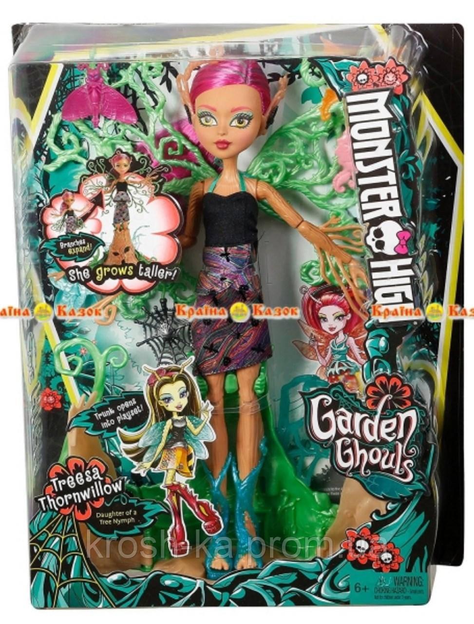 Кукла Королева Сада Monster High Китай FCV59