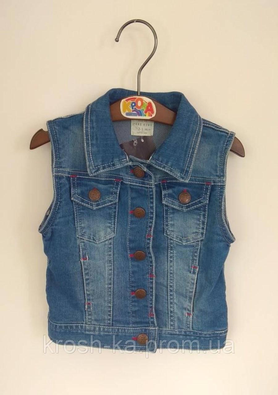 Жилет джинсовый для девочки Zara Kids Китай синий 1245