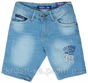 Шорты джинсовые для мальчика Zak_K8 regular Tiffosi Португалия голубые 08425