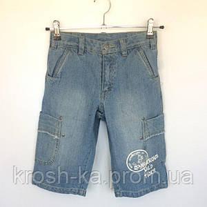 Шорты бриджи джинсовые для мальчика Wojcik Польша светлые 6698