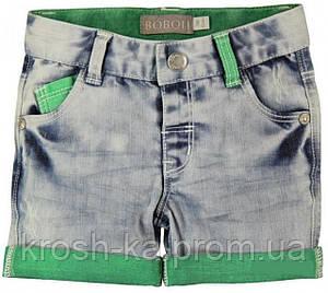 Шорты джинсовые для мальчика Boboli Испания 311038