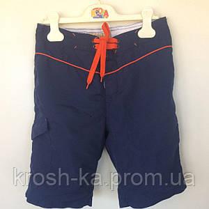 Шорты для мальчика пляжные Ostin Турция синие 00369