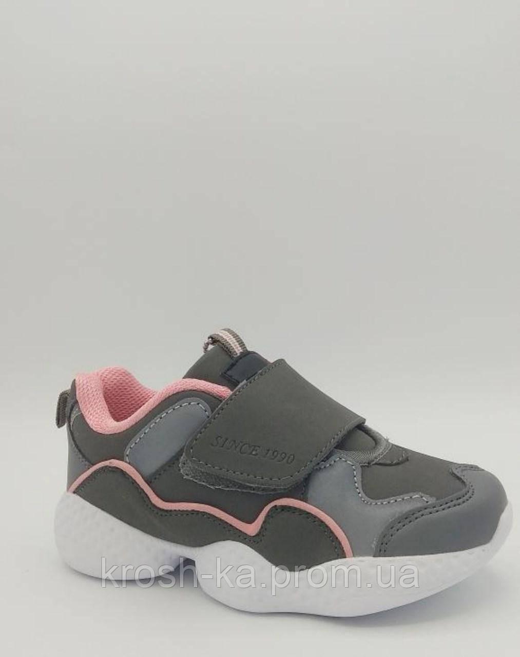 Кроссовки для девочки на липучках Tom.m Китай серо-розовые 0509F