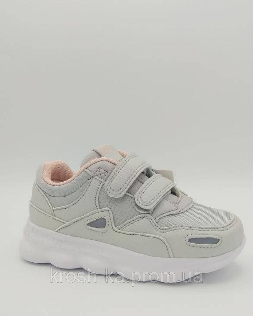 Кроссовки для девочки на липучках Tom.m Китай серый D0510