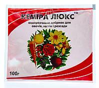 Комплексное удобрения КЕМИРА ЛЮКС Yara 100 г