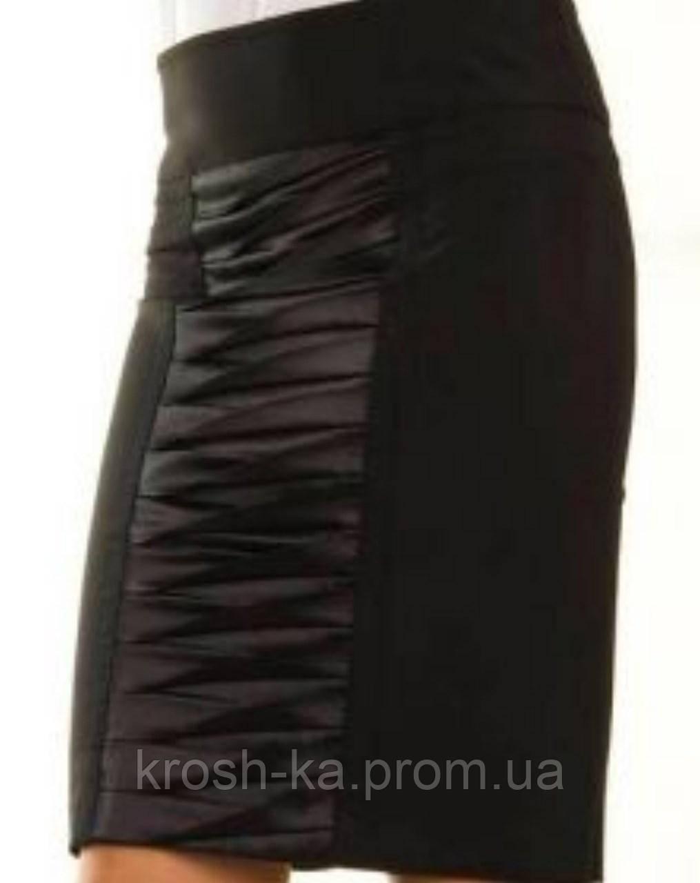 Юбка женская на молнии с драпировкой чёрная(38)р Nysense Франция 97760