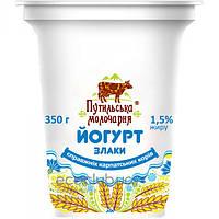 Йогурт Злаки Путильская молочарня 1,5% 350г